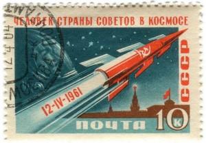 dce4cbd22b4571de3159e13363ae54de--vintage-stamps-old-stamps