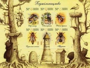 timbres-apiculture-ukraine
